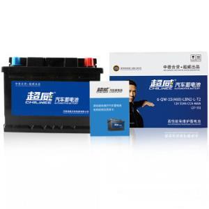 超威(CHILWEE)汽车蓄电池27-55汽车电瓶12V福克斯嘉年华名爵3马自达3 以旧换新 上门安装338元