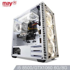宁美国度 N5E-566N 8代i5 8500/1060 6G/8G DDR4/240G M.2/台式DIY组装电脑主机/吃鸡游戏主机/UPC4499元