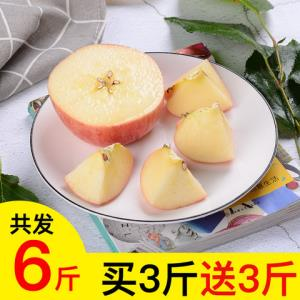 烟台栖霞红富士苹果 新鲜苹果水果 果径80-90 一级果 约2.5kg42.9元,可低至30.03元(需用券)