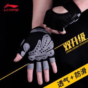 李宁(LI-NING)健身手套男运动骑行半指训练引体向上单杠锻炼防滑防护女士器械耐磨护具护腕41元