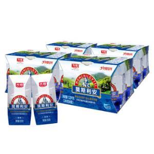 Bright 光明 莫斯利安 原味 常温酸牛奶 200g*24盒 *3件 178.9元包邮(双重优惠)
