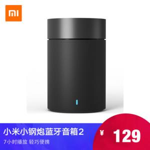 Xiaomi/小米 小米小钢炮蓝牙音箱2 手机电脑户外无线迷你便携音响119元
