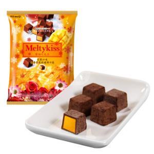 Meiji 明治 雪吻巧克力芒果口味 1kg