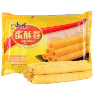 康师傅 蛋酥卷 香浓奶油+醇香芝麻 混合口味 432g *6件