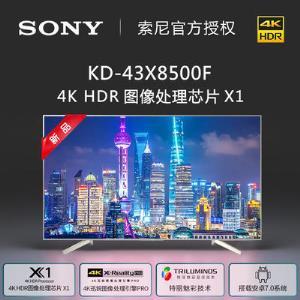 Sony 索尼 KD-43X8500F 4K 液晶电视 43英寸4199元