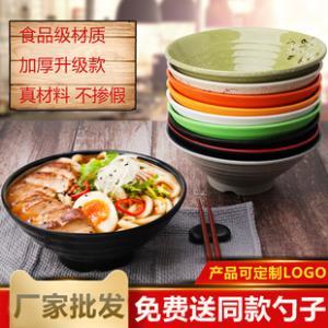 泡面碗麻辣烫大碗商用味千拉面碗塑料汤碗密胺碗牛肉面碗日式餐具 券后1.8元