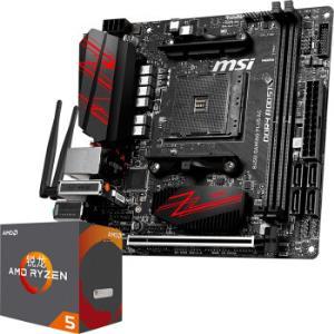 微星(MSI)B450I GAMING PLUS AC 电竞板主板+AMD 锐龙 5(r5) 2600X CPU 板U套装/主板CPU套装2200元