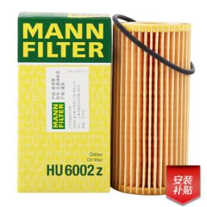 曼牌(MANNFILTER)机油滤清器HU6002z(高尔夫7/帕萨特(B7)/凌渡/昊锐/速派/奥迪A3) *2件78.4元(合39.2元/件)