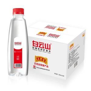 白云山 天然矿泉水 550ml*12瓶*2箱 22.9元(折11.45元/箱)
