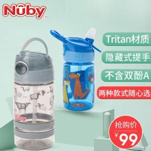 Nuby努比tritan吸管杯宝宝饮水杯按盖儿童学饮杯¥39