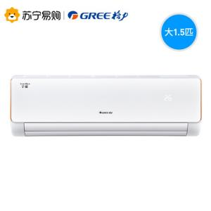 GREE 格力 KFR-35GW/NhDdB3 宁炫 1.5匹 壁挂式空调 3099元包邮(前1小时)