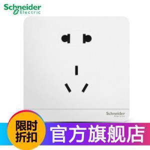 施耐德开关插座 面板 绎尚镜瓷白 10A五孔 墙壁电源强电插座 单只装21.52元