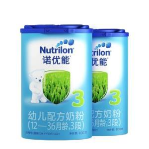 Nutrilon 诺优能 婴儿配方奶粉 3段 800g *2罐 中文