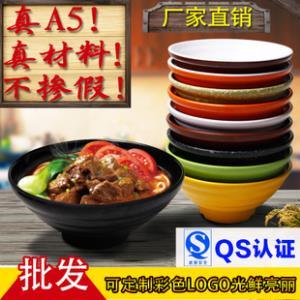 泡面碗汤碗大碗商用牛肉面麻辣烫碗仿瓷餐具塑料碗密胺味千拉面碗 券后1.1元