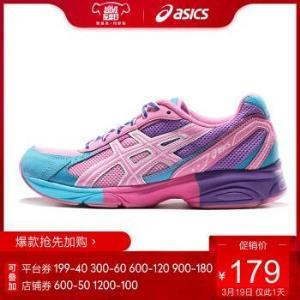 亚瑟士ASICS跑步鞋女运动鞋透气慢跑鞋MAVERICKT25XQ1717 紫色/粉红色 37.5 *2件298元(合149元/件)