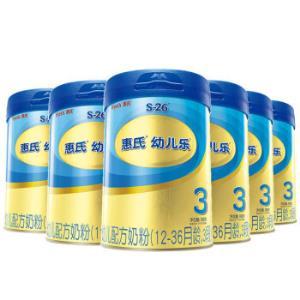 惠氏S-26金装3段幼儿乐配方奶粉 整箱装(900克*6罐)878元