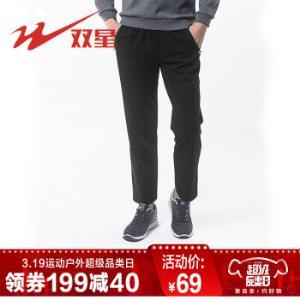 双星运动裤男士春季针织透气训练卫裤舒适薄款休闲长裤 7Q18601M 黑色 3XL64元