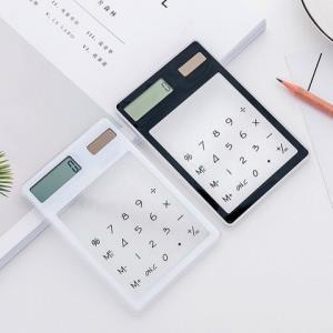 利邦彩 透明计算器 白色 17.8元包邮
