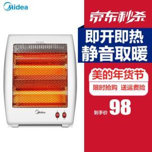 美的(Midea)NS8-13F取暖器远红外速热电暖器家用电暖气 白色98元