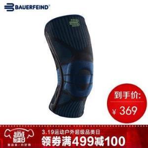 保而防(BAUERFEIND) 护膝轻薄透气篮球跑步专业德国进口运动护具 黑色 S359元(需用券)