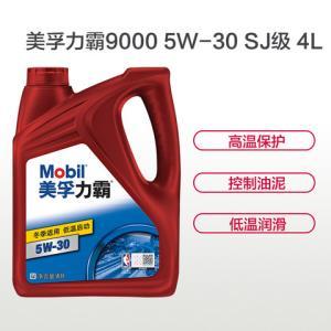 美孚 力霸9000 矿物机油 5W-30 SJ级 4L *2件 198元(合99元/件)