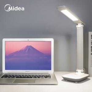 Midea 美的 LED护眼灯 兰悦浅灰色    99元