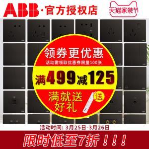 【200元大额优惠券】ABB 开关插座面板轩致系列金色五孔8只装  包邮券后131.71元