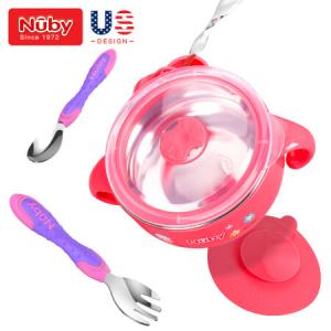 努比(Nuby)儿童餐具套装 新生儿保温碗 宝宝不锈钢餐具 婴儿辅食碗吸盘碗叉子勺子-三件套粉色 *2件128元(合64元/件)