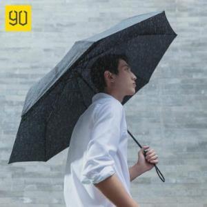 !小米旗下90分 轻薄便携雨伞 115cm加大伞面 领10元优惠券 防晒抗强风49元包邮