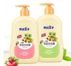 青蛙王子儿童洗发水儿童洗发水沐浴露二合一*3件83.79元(合27.93元/件)