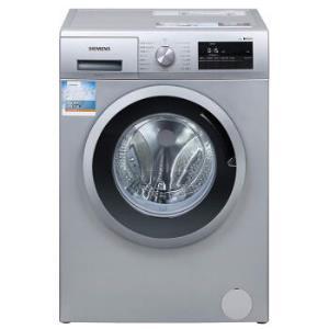 SIEMENS 西门子 XQG80-WM10N1C80W 滚筒洗衣机 8公斤 2899元