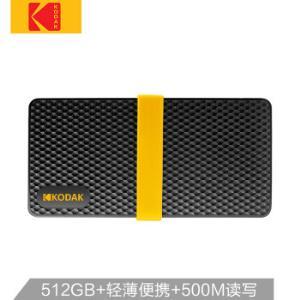 柯达(Kodak)512GBType-cUSB3.1移动固态硬盘(PSSD)X200读速高达500MB/s轻薄便携三年质保*2件 720元(需用券,合360元/件)