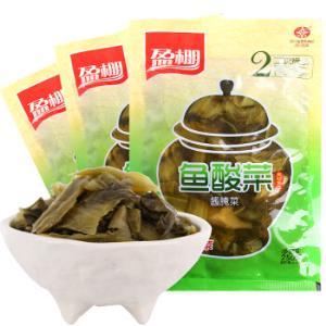 盈棚鱼酸菜3连包750g*2件 17.82元(合8.91元/件)