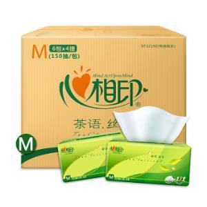 心相印抽纸茶语丝享系列3层150抽面巾纸*24包纸巾(中规格整箱销售)(新老包装随机发货)*3件