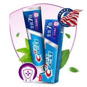 Crest佳洁士全优7效抗牙菌斑牙膏1支120g*2件    14.9元(合7.45元/件)