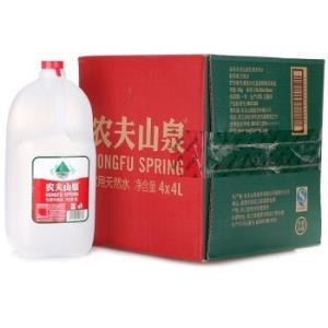 农夫山泉 饮用水 饮用天然水 4L*4桶 整箱装 桶装水29.9元