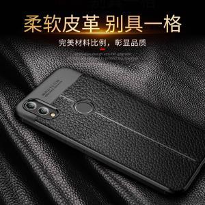 GGUU 华为畅享MAX手机壳  包邮券后27元