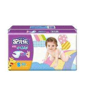 Anerle 安儿乐 小轻芯 婴儿纸尿裤 S号 S50片 44.9元