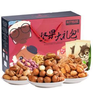 三只松鼠坚果礼盒大礼包火红A1493g(7袋) 96元