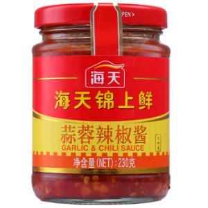 海天锦上鲜蒜蓉辣椒酱230g*2件14.7元(合7.35元/件)