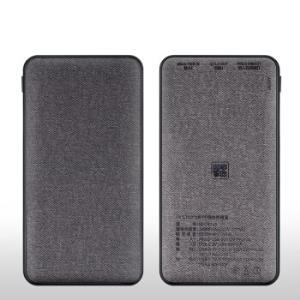 NANFU 南孚 NFCN215 10000毫安 移动电源 (Type-C、18W) *2件