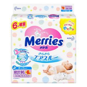 20点开始:kao花王Merries妙而舒婴儿纸尿裤NB号96片*3件 222元包邮(合74元/件)
