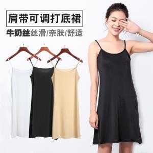 小乖佳佳 夏季 牛奶丝吊带裙¥19