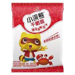 统一小浣熊销魂香辣蟹味干脆面30包整箱装19.9元(需用券)