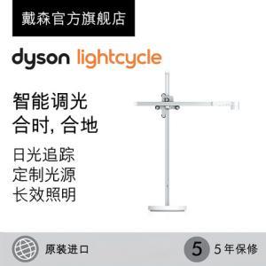 Dyson戴森LightcycleCD05智能感应台灯 3890元