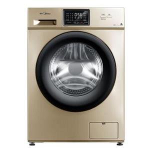 Midea美的MG100V31DG510公斤滚筒洗衣机1799元