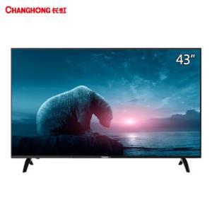 CHANGHONG长虹M1系列43英寸液晶电视899元(需用券)