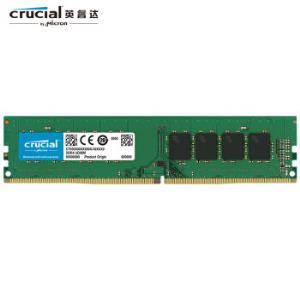 crucial 英睿达 8GB DDR4 2666Mhz 台式机内存条269元包邮