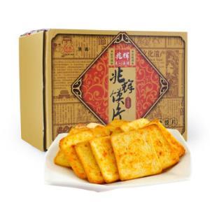 兆辉烤馍片馒头片整箱1kg*8件    165.2元(合20.65元/件)