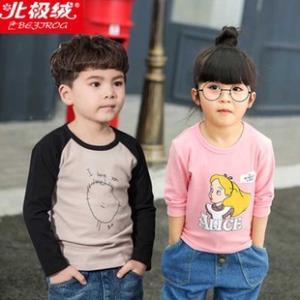 北极绒童装 儿童长袖T恤男童女童纯棉打底衫宝宝上衣男孩女孩春装 券后19.8元